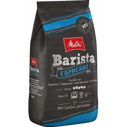 Yerba Mate Cruz de Malta Menta y Boldo 500g