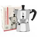 Młynek do kawy Comandante Nitro Blade Burgundy C40 MK3